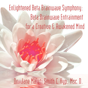 binaural beat beta brainwave mp3